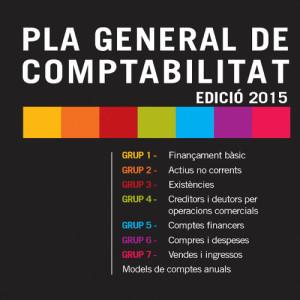 pla comptable 2015
